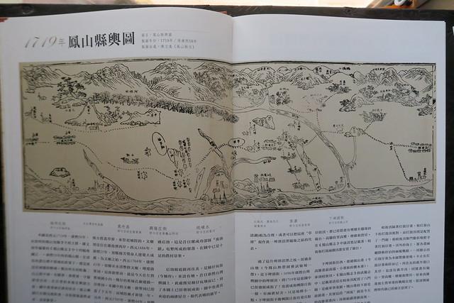 20210117-高雄地圖樣貌集3 拷貝