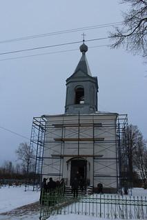 14.01.2021 | Престольный праздник в дер. Васильевское