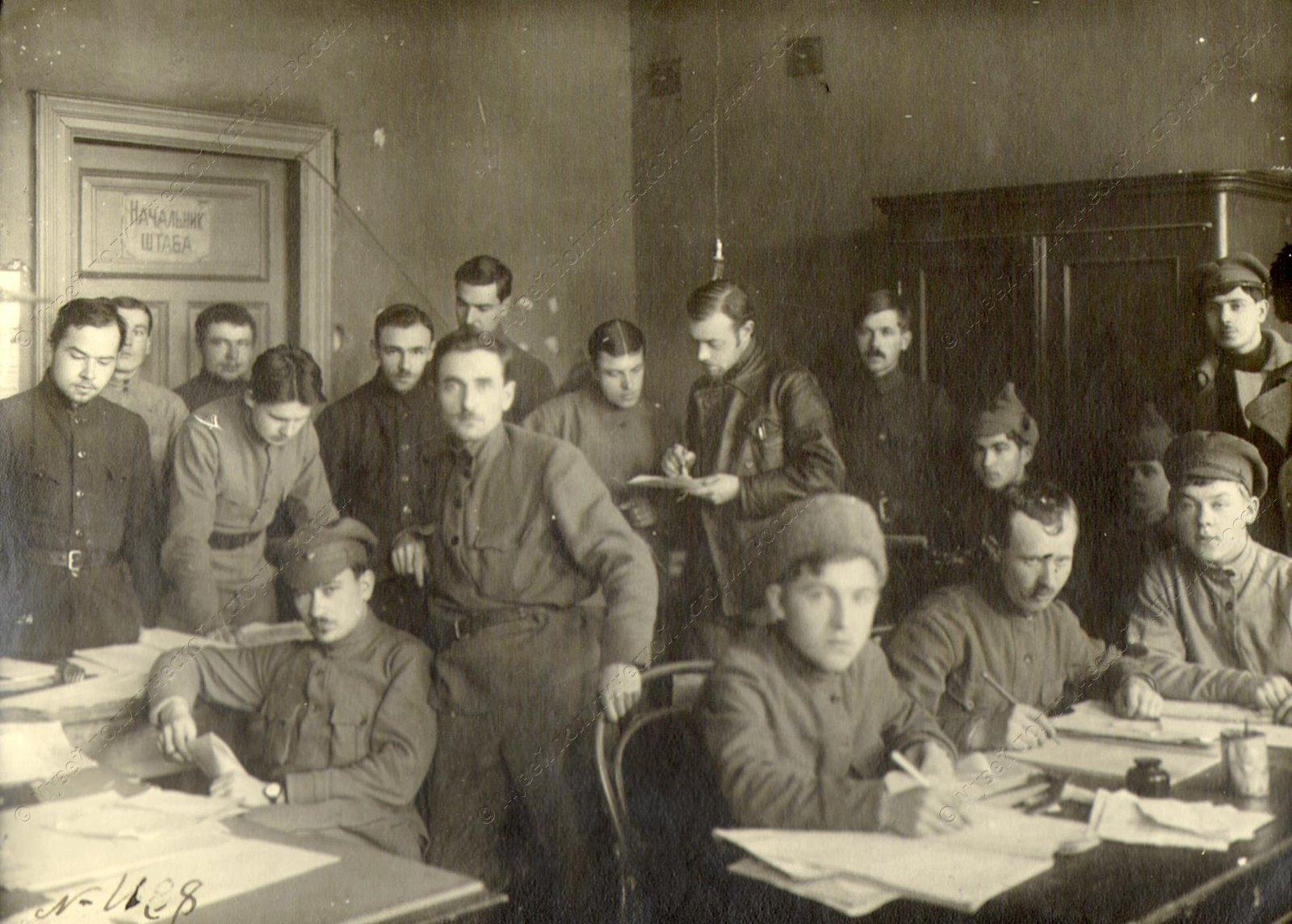 1920. Группа сотрудников оперативного отделения штаба Южной группы войск