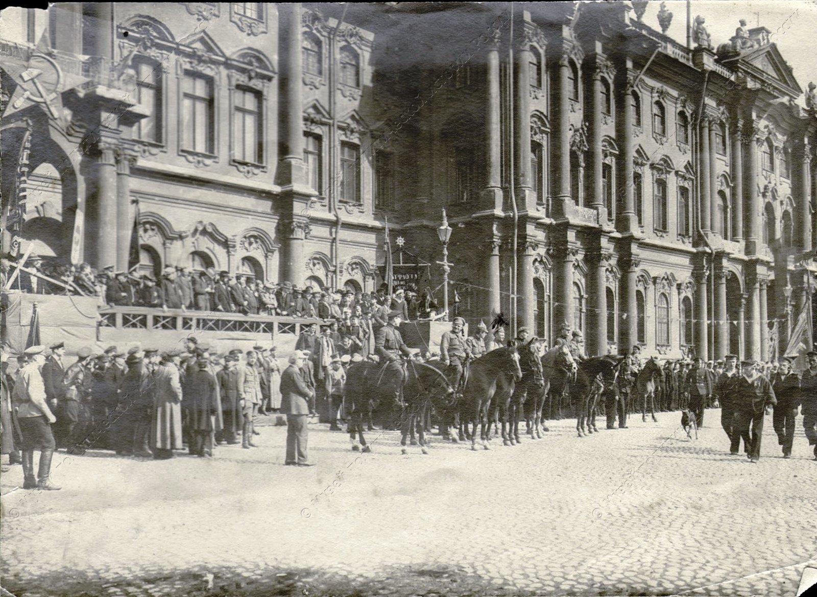 1920. Без подписи. Петроград (5)