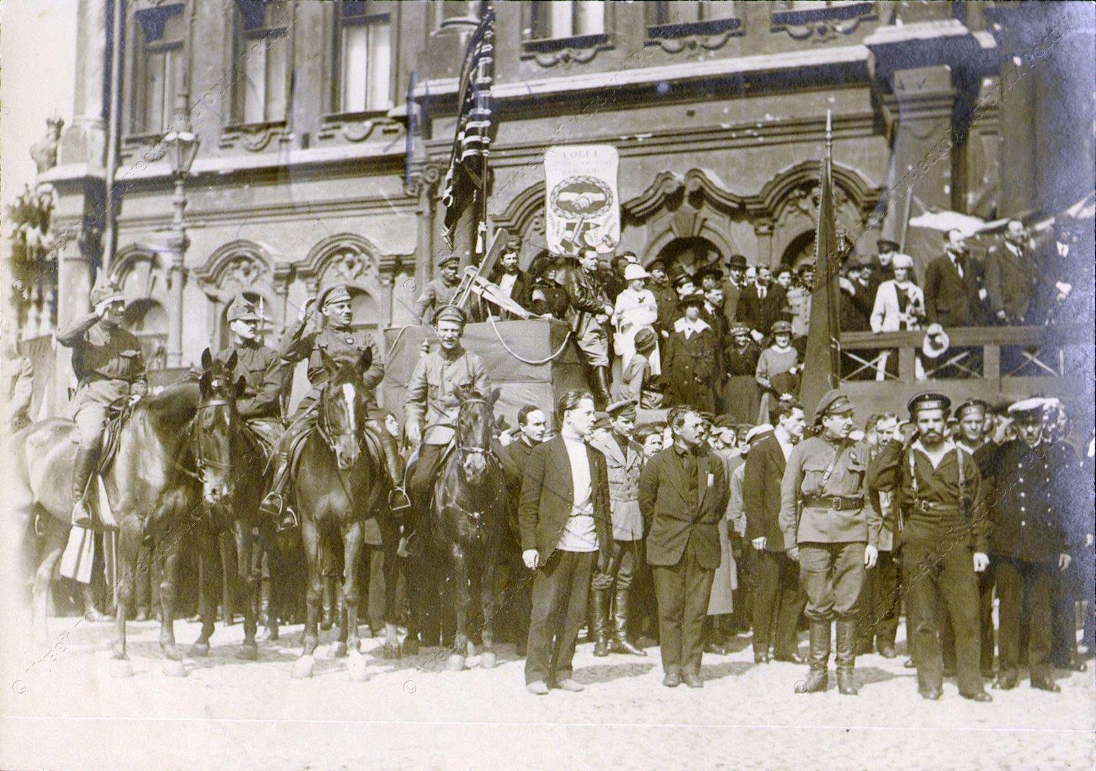 1920. Без подписи. Петроград (3)