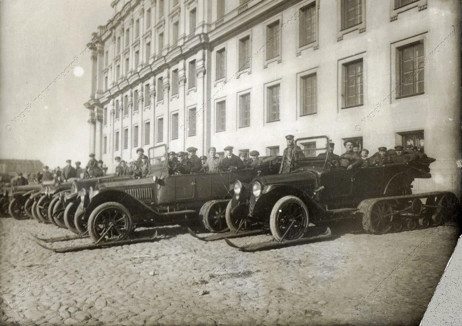 1920. Без подписи. Петроград (2)