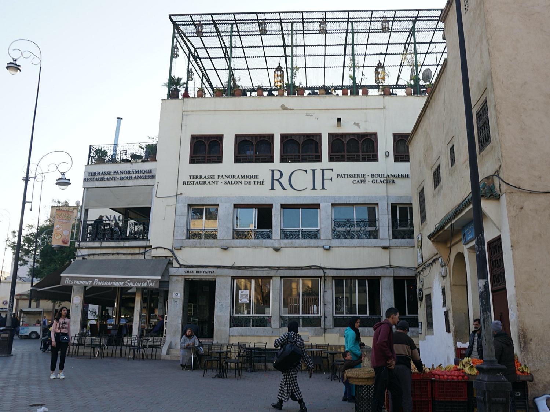Rcif restaurant Fes