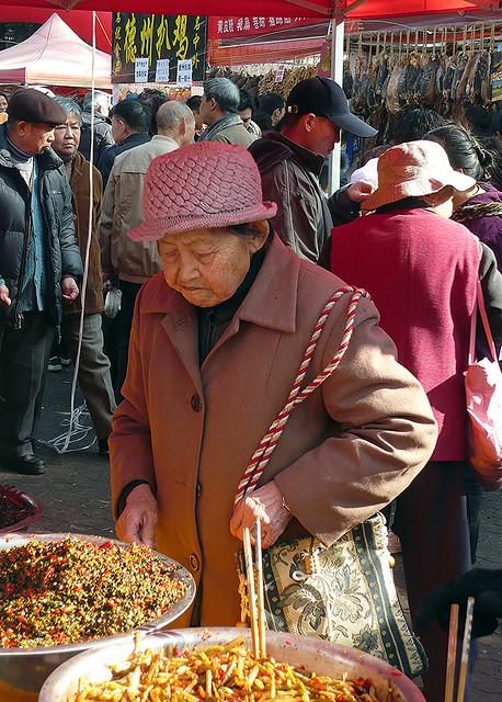 Skeptical Old Lady