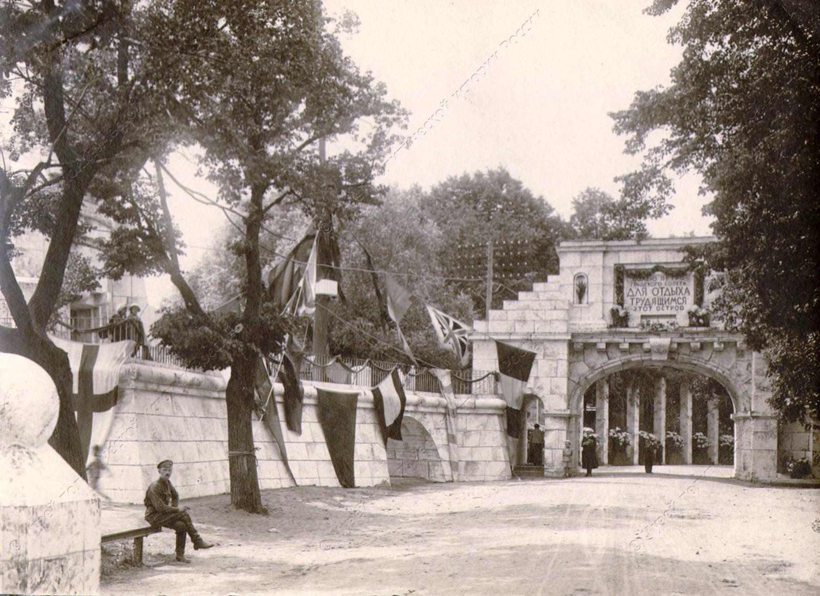 1920. Арка при входе на острова отдыха