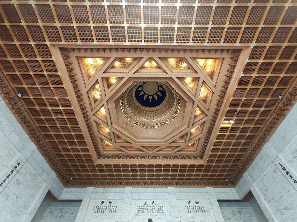 台北中正紀念堂 (9)