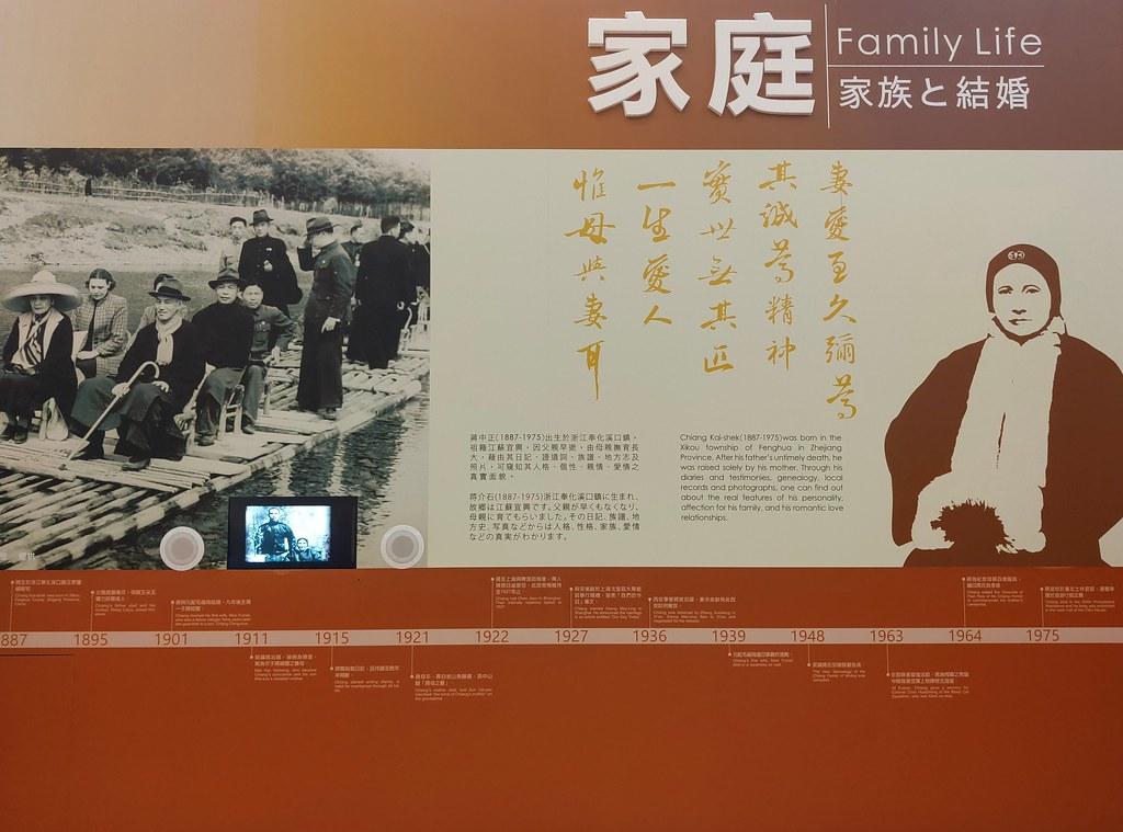 台北中正紀念堂 (16)