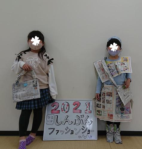 新聞⑭.edit