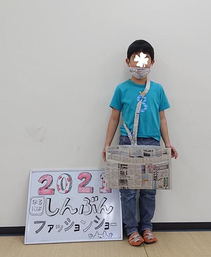 新聞⑬.edit
