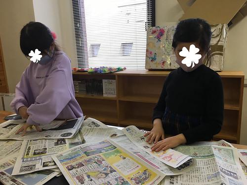 新聞②.edit