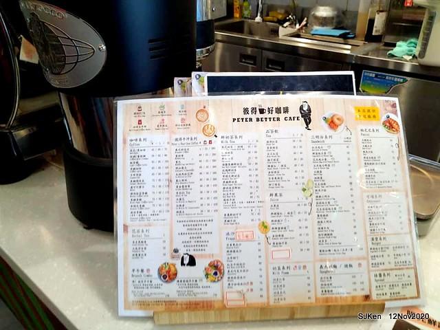 Peter Better Coffee shop, Taipei, Taiwan, SJKen, Nov 23, 2020.