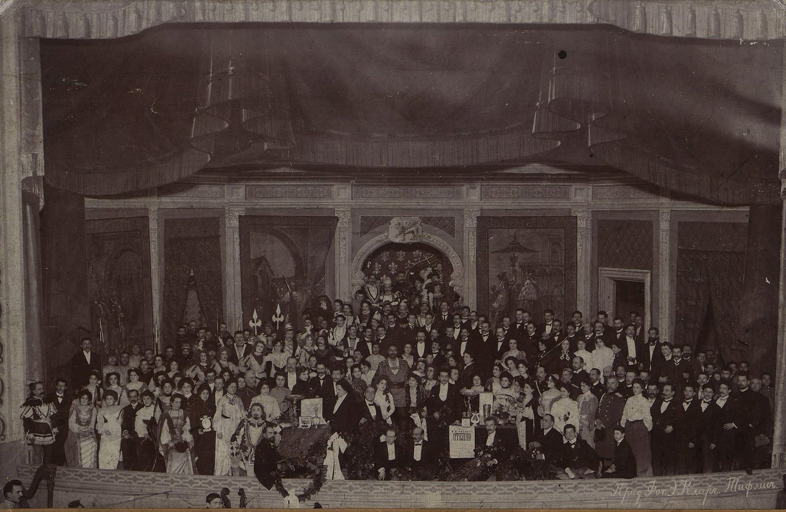 Участники спектакля «Отелло». Клар Э. 1906-1909 гг.