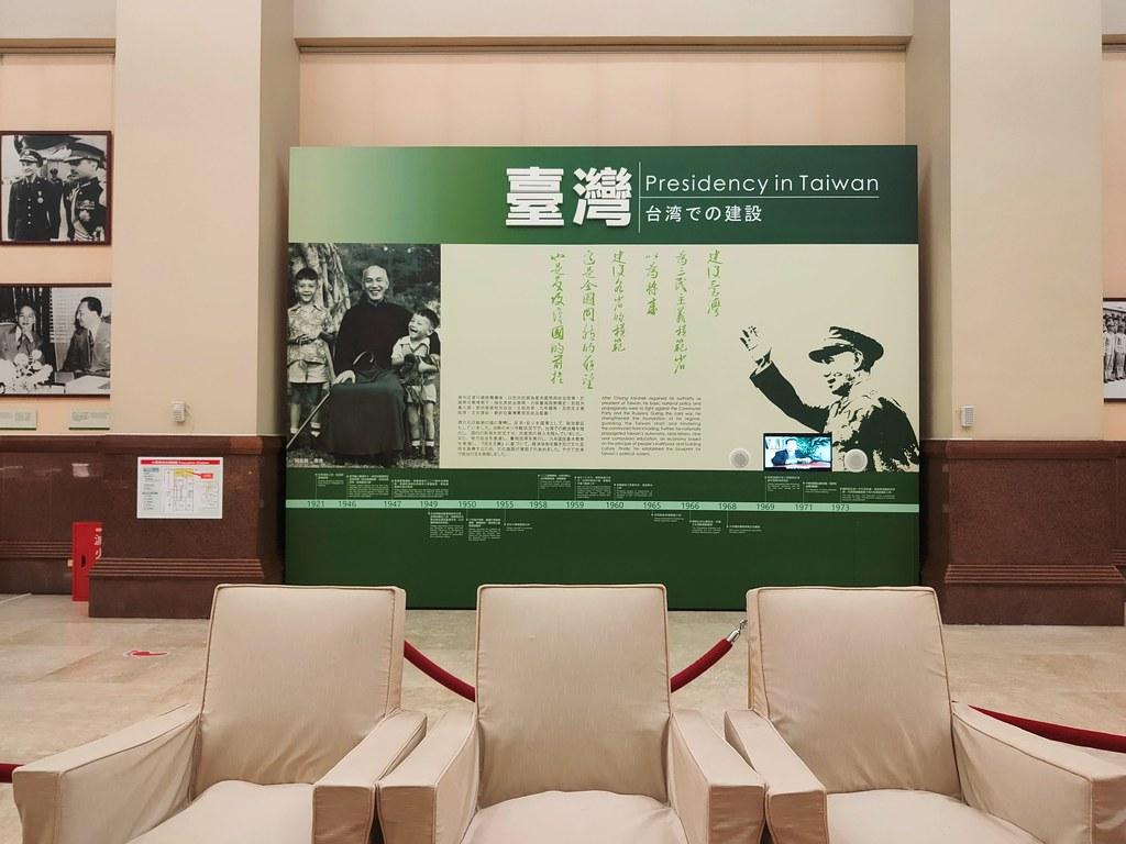 台北中正紀念堂 (23)