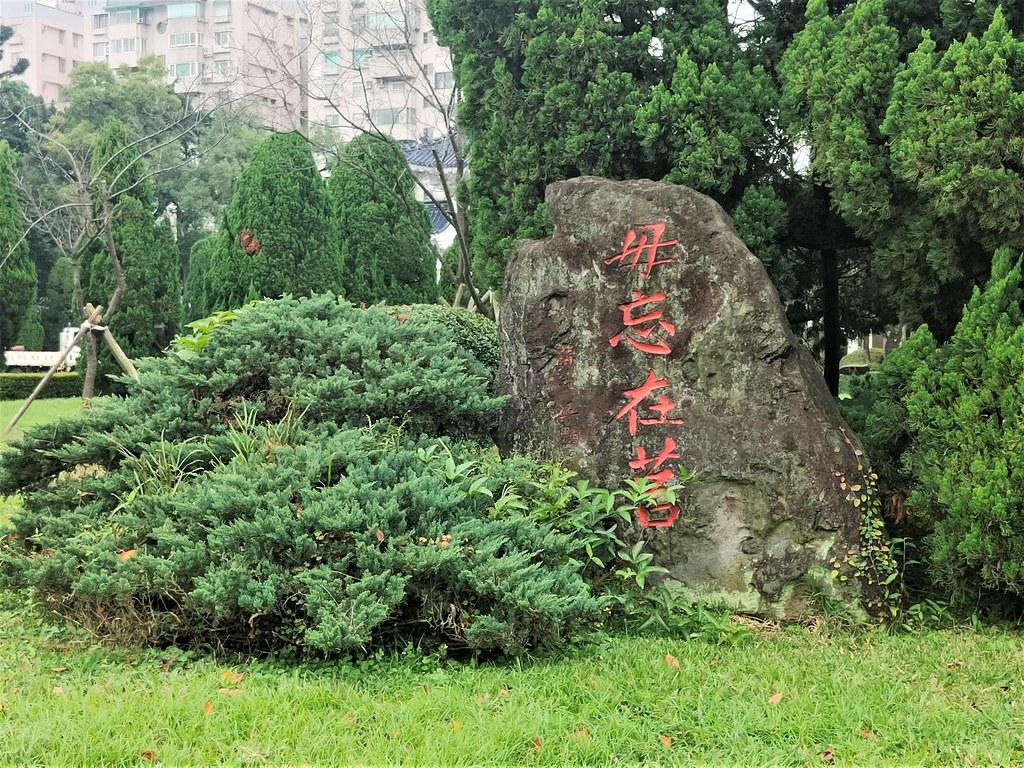 台北中正紀念堂 (13)