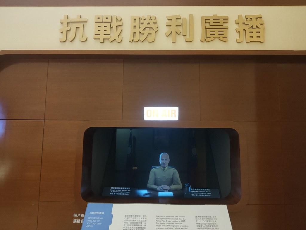 台北中正紀念堂 (18)