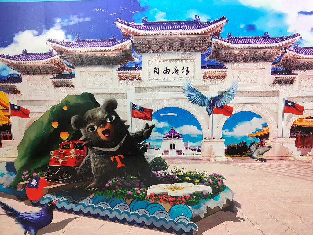 台北中正紀念堂 (29)