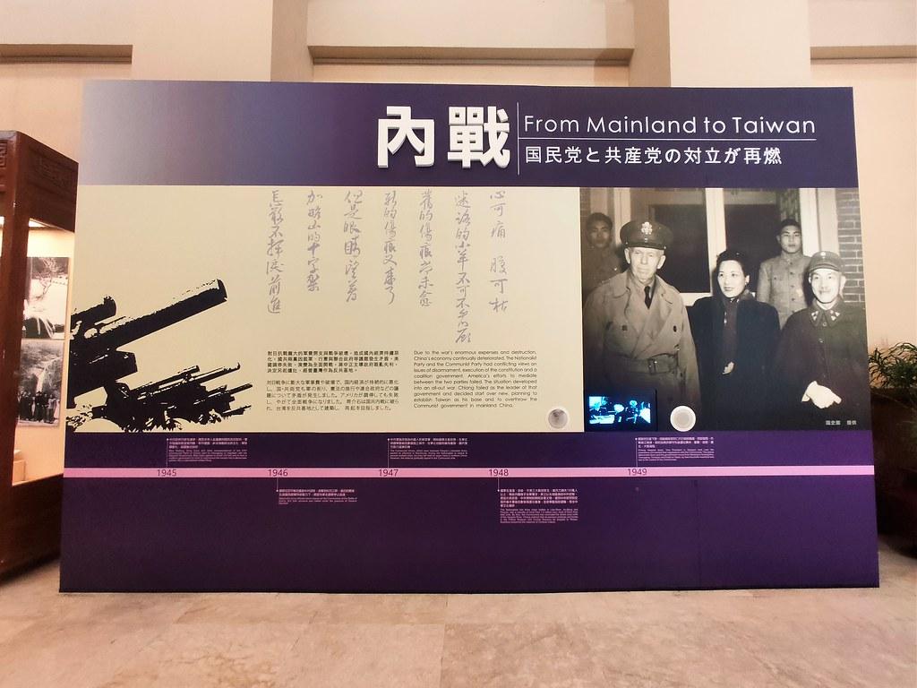 台北中正紀念堂 (22)