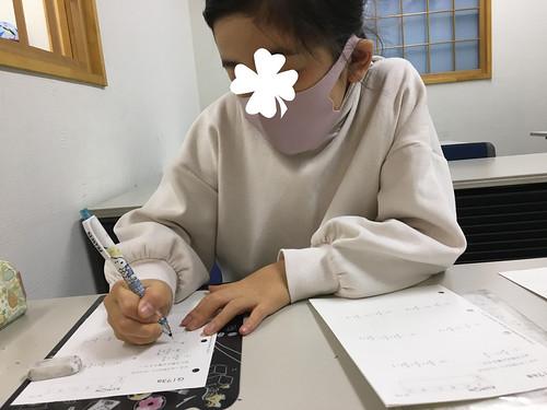お勉強02.edit