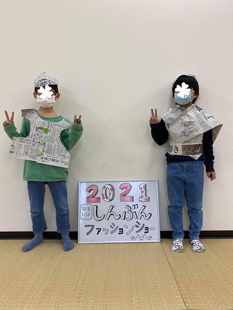 新聞⑮.edit