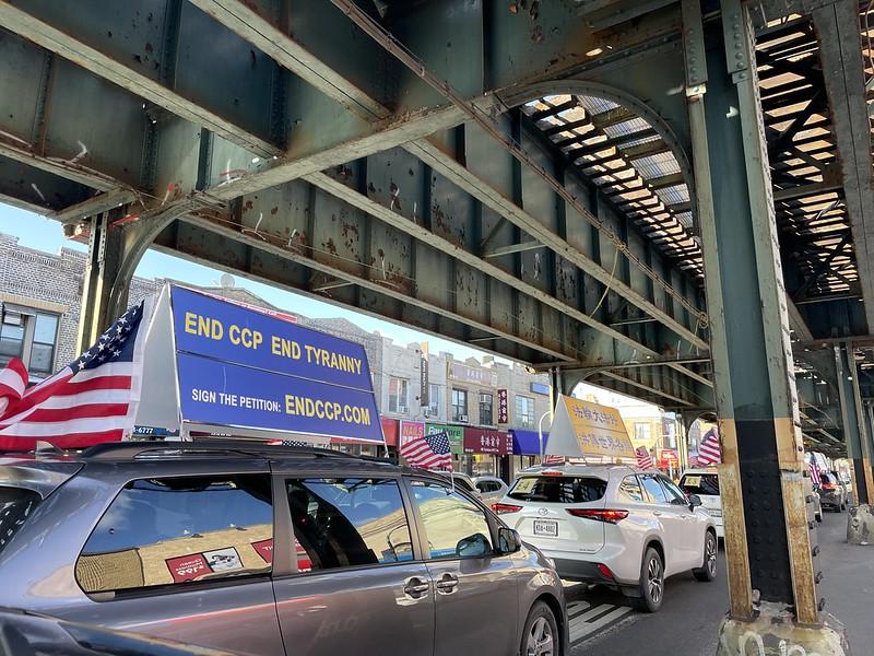 """01/17/2021纽约""""打倒中共恶魔""""真相车队纽约布鲁克林、曼哈顿游行及征签"""