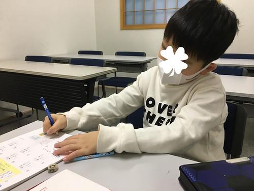 お勉強01.edit