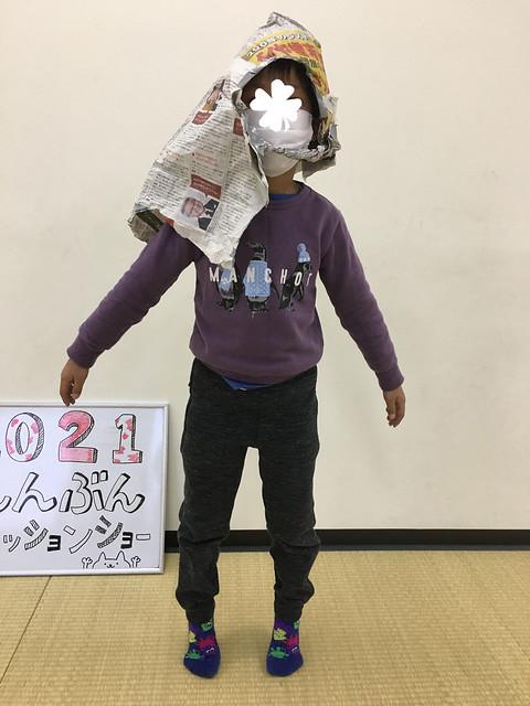 新聞⑨.edit