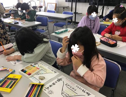 01夢筆09.edit