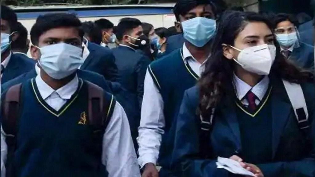 10 महीने बाद दिल्ली में खुले स्कूल, बच्चों में दिखा उत्साह