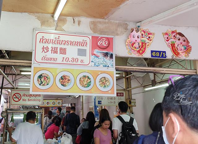 Hatyai Rad na Rado Noodle Stall BP Hotel
