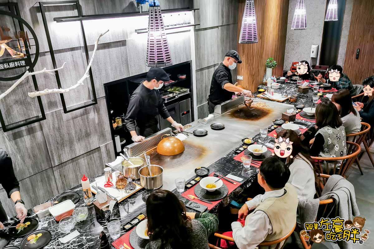默鐵板私廚料理 高雄推薦鐵板燒-80