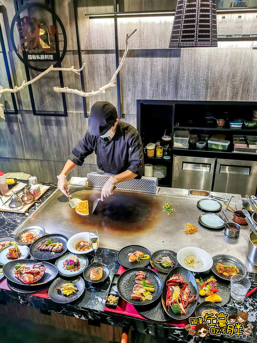 默鐵板私廚料理 高雄推薦鐵板燒-72