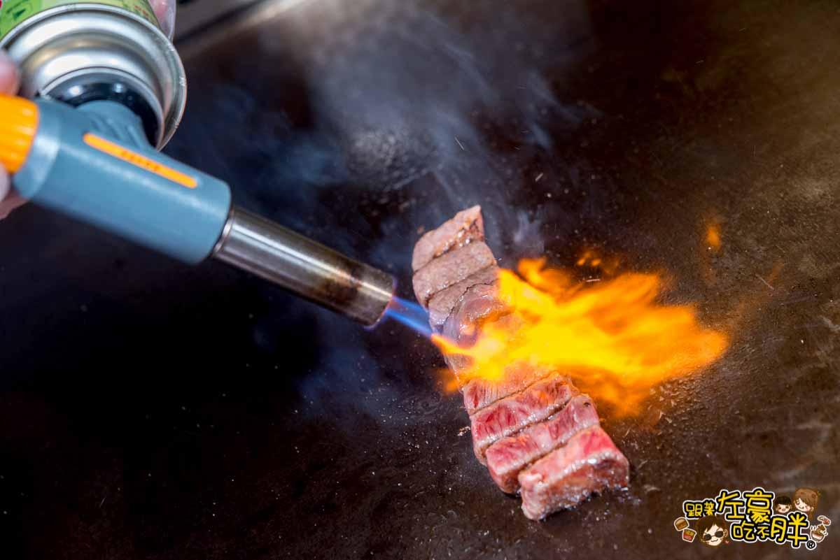 默鐵板私廚料理 高雄推薦鐵板燒-36