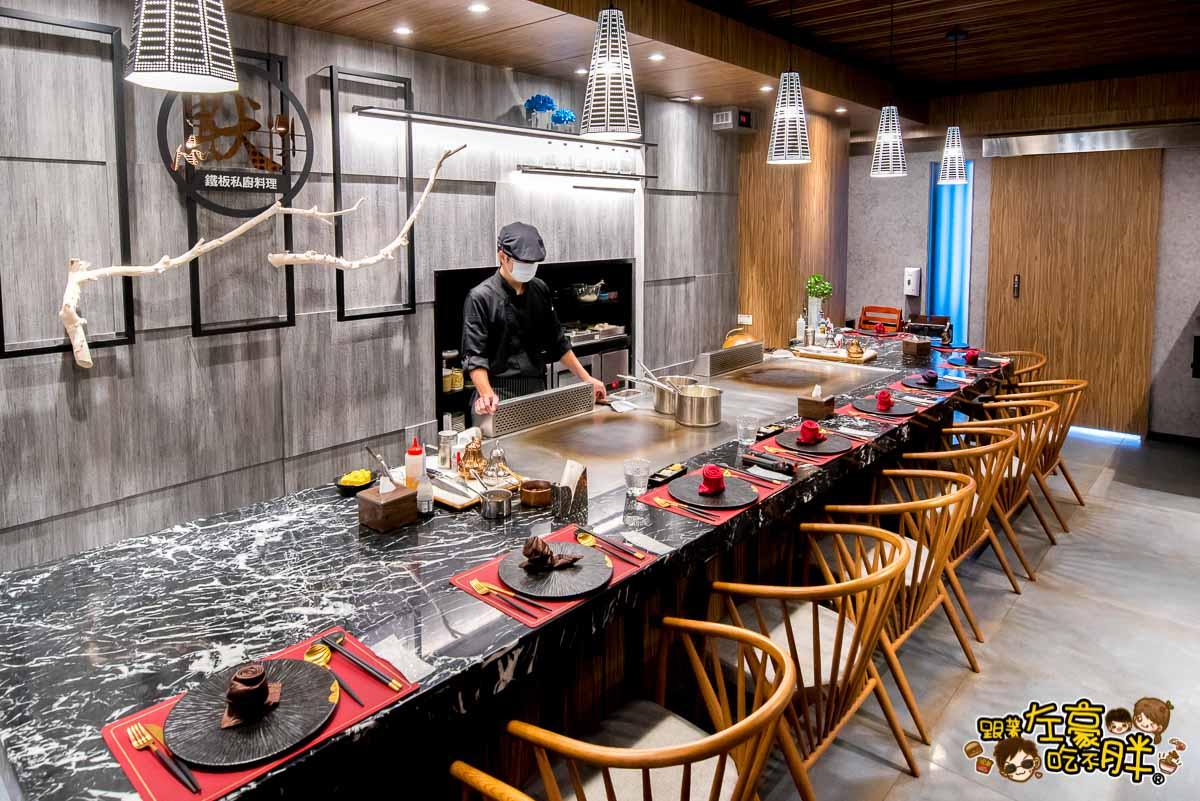 默鐵板私廚料理 高雄推薦鐵板燒-7