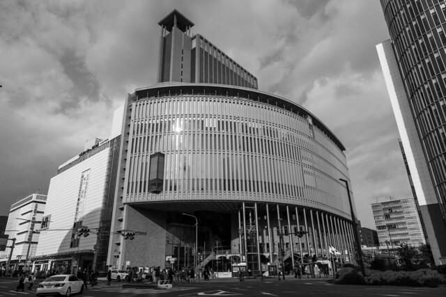 Kokusai Kaikan Building(国際会館)