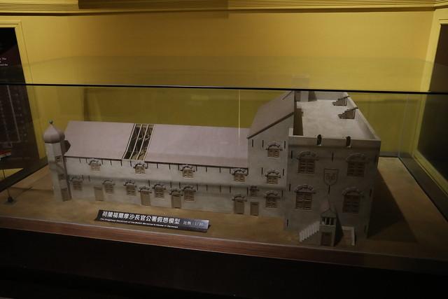 20201129-荷蘭時期長官公署假想模型2 拷貝