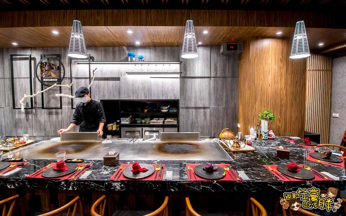 默鐵板私廚料理 高雄推薦鐵板燒-3