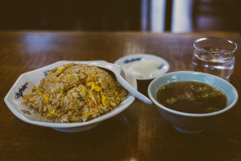 Garlic Fried, Crab Rice