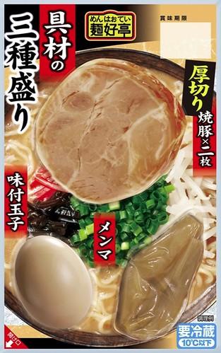 マルちゃん北の味わい醤油豚骨