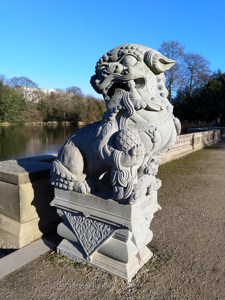 Chinese stone lions, University of Nottingham