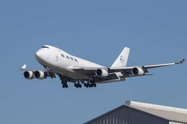 Sky Lease Cargo N903AR