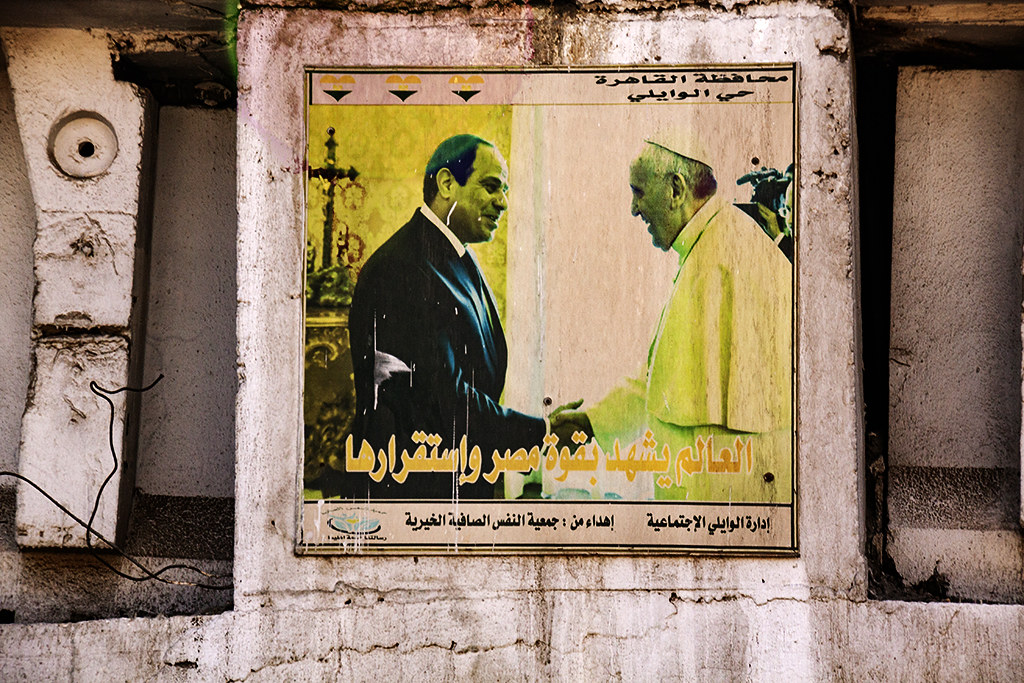 Image of Al-Sisi with Pope Francis on 1-18-21--Cairo