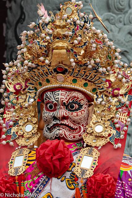 Wanggong Festival Great God General