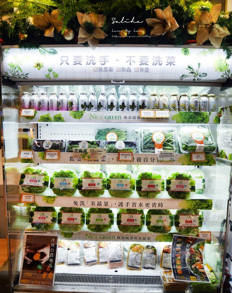 台北東區不限時蔬食餐廳NICE GREEn免洗美蔬菜火鍋下午茶美食 (2)
