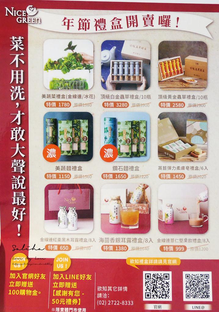 台北NICE GREEn忠孝店sogo附近生菜蔬食餐廳健康養生料理 (5)