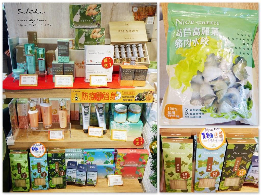 台北NICE GREEn忠孝店sogo附近生菜蔬食餐廳健康養生料理 (2)