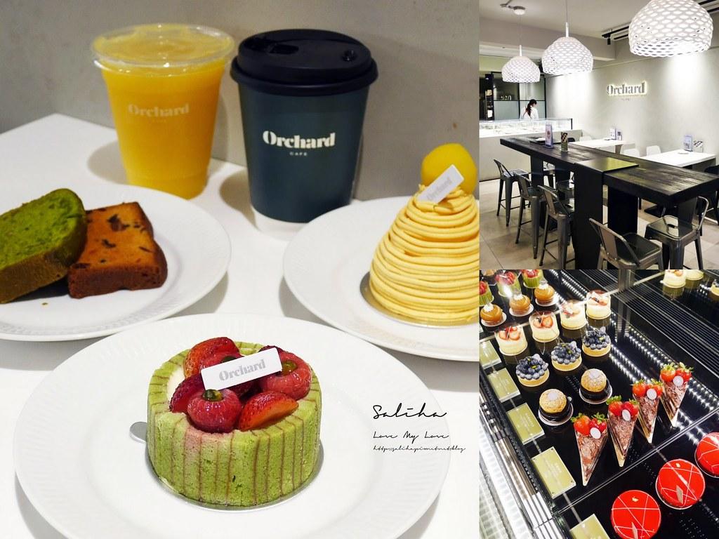 台北永康街甜點Orchard Taipei咖啡廳下午茶推薦日本蛋糕好吃美食 (3)