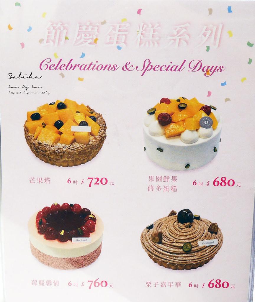 台北東門站咖啡廳子下午茶推薦Orchard Taipei日本蛋糕甜點好吃美食生日蛋糕 (2)