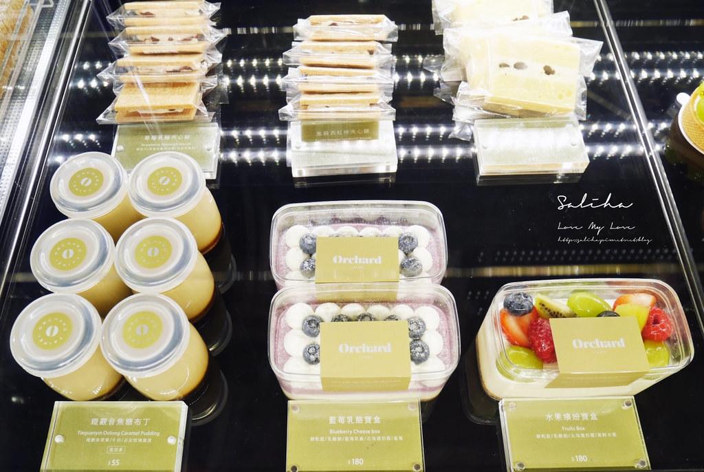 台北永康街咖啡廳推薦Orchard Taipei下午茶日本蛋糕甜點好吃美食生日蛋糕 (4)