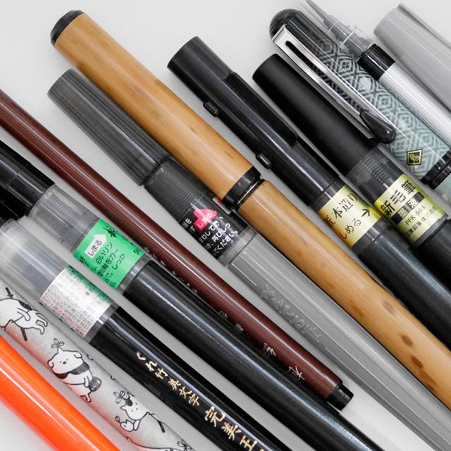 640 Brush Pens