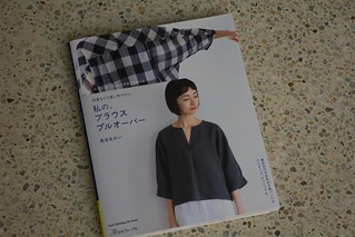 "Adjusted Balloon Sleeve Pullover from Aoi Koda's book ""My Blouses and Pullovers"" [ISBN 978-4-529-05836-0] 